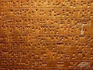 sargon-inscription-ancient-writing-on-plaque-rome